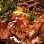 お肉大好きな人必見!絶品ローストビーフ丼のひだまり庵オススメメニュー3選
