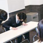 伊藤健太郎の謝罪の記者会見はいつ?場所や芸能界引退の可能性まとめ