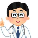 池谷敏郎はホリプロのイケメン先生?身長や体重wikiプロフ経歴