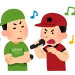 田中樹のラップは盗作ではない?スカイハイ日高光啓(AAA)の曲と比較検証