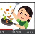 竹脇まりな丼は盗作ではない!パクリ疑惑レシピやカロリー比較