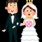 草彅剛と結婚した妻は誰?奥さんとの出会い馴れ初めや元カノまとめ